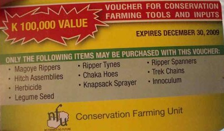 Example of Voucher Scratch Card
