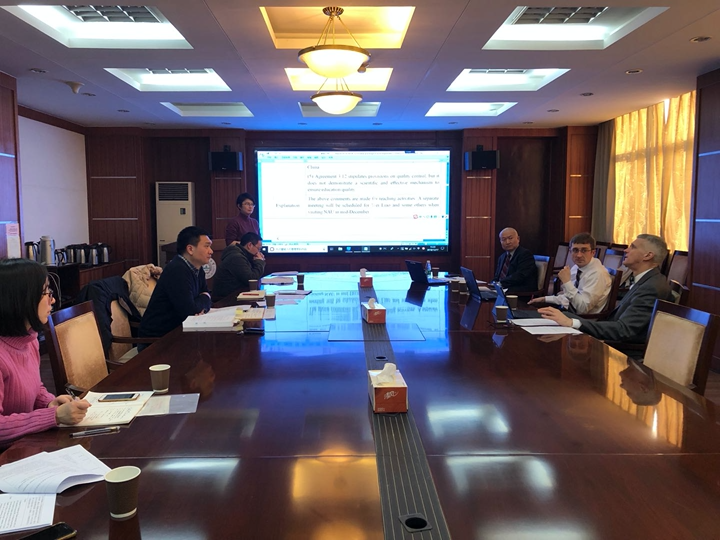 MSU administrators meeting in Nanjing, China