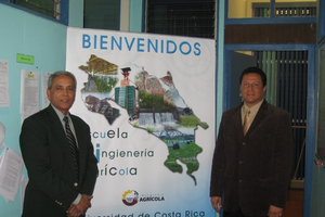 MSU partnership with University of Costa Rica supports biosystems engineering