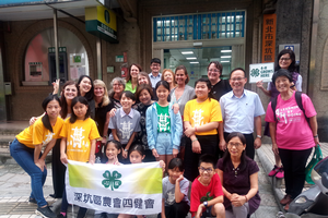 4-H around the world: Taiwan