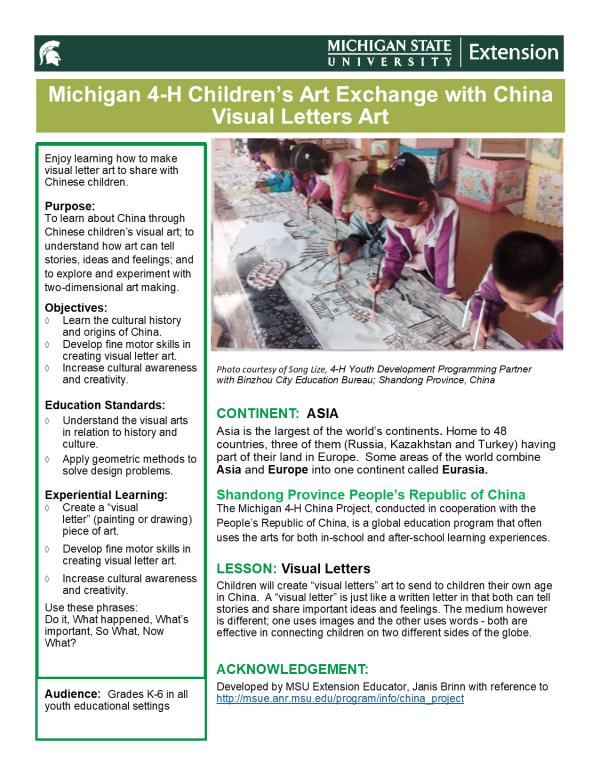 ART CLASSES FOR KIDS NJ