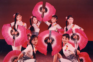 Chengdu (China) Music and Dance Theater Troupe.