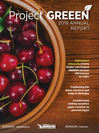 2019 Project GREEEN Annual Report cover