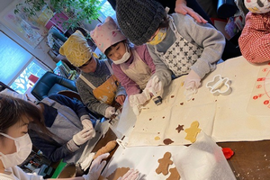 Virtual gingerbread baking class a special holiday tradition shared with global community