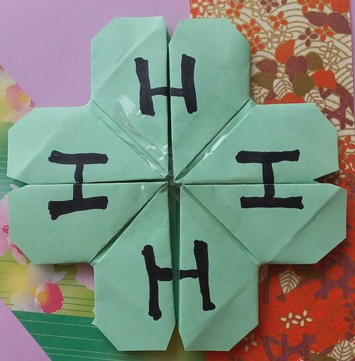 4-H origami clover