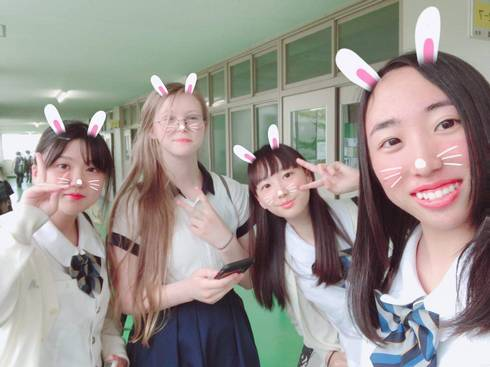 Exchange student with Japan friends
