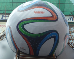 Official 2014 FIFA World Cup Soccer Ball from Adidas